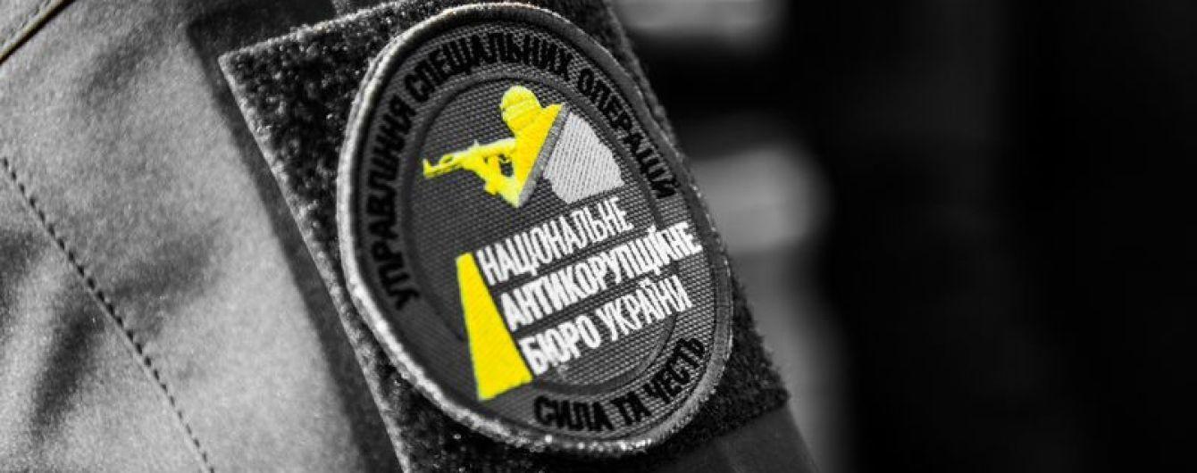 107 кримінальних проваджень НАБУ вже скерувало до суду