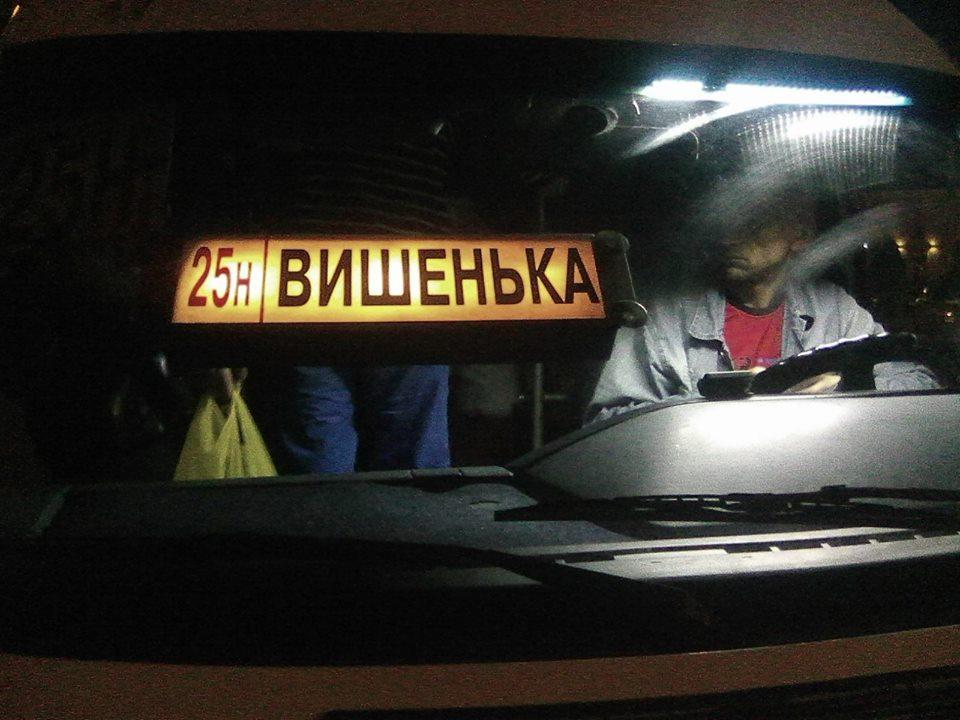 Героя Майдану у Вінниці висадили з маршрутки!