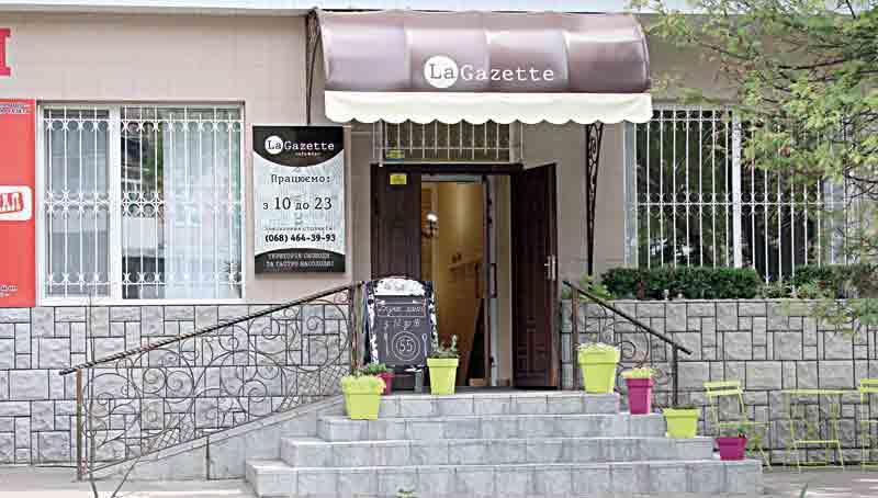 Запрошуємо у сучасне кафе «La Gazette»