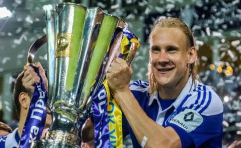Вболівальники Вінниччини підтримують футболістів з Хорватії