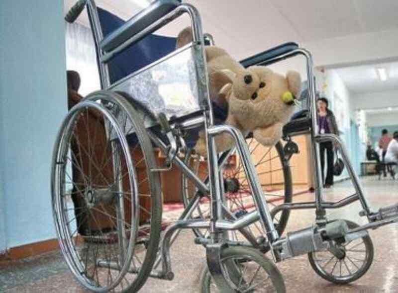 Запрошуємоусіхподарувати справжнє свято дітям з інвалідністю