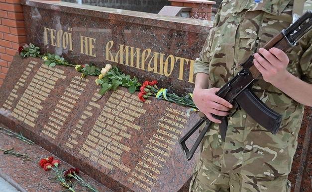У Крижополі батьки загиблих бійців просять встановити Алею Слави
