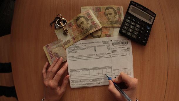 Якщо борг за ЖКП перевищить 340 грн, субсидію скасують