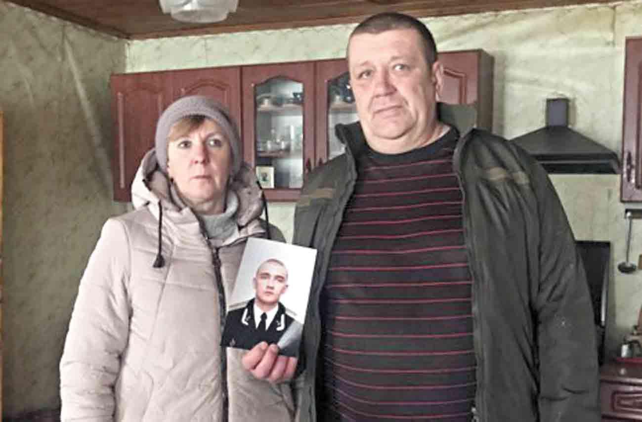 Андрій Драч, полонений моряк із Вінниччини, передав записку батькові