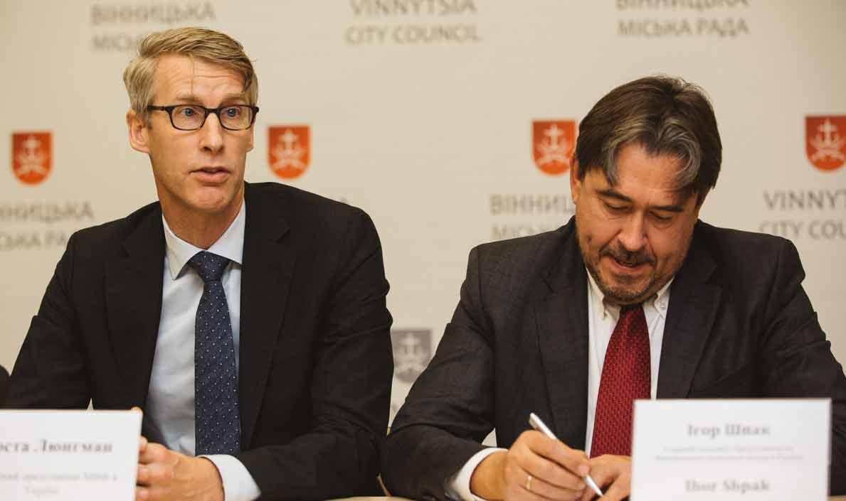 Що сказав представник МВФ у Вінниці?