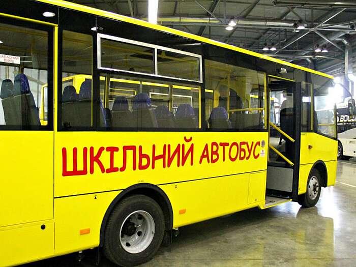 Шкільний автобус два дні їздить, а три дні ремонтується (лист)