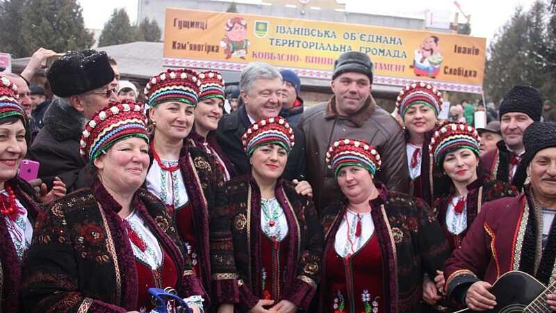 """Чому """"Руданський"""" не дочекався букета від Порошенка в Калинівці?"""