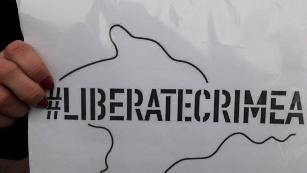 У Вінниці 10-ка патріотів вийшла підтримати кримських татар! Крим – це Україна! (відео)
