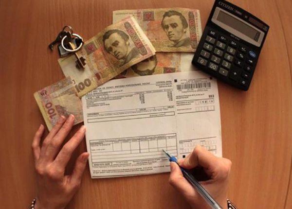 40 тисяч вінничан отримають субсидію грішми