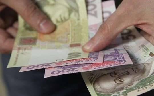 Як отримати субсидію у грошовій формі
