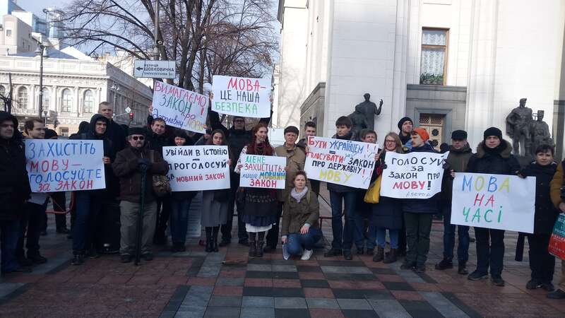 «Російські окупанти» закликали депутатів не ухвалювати закон про мову