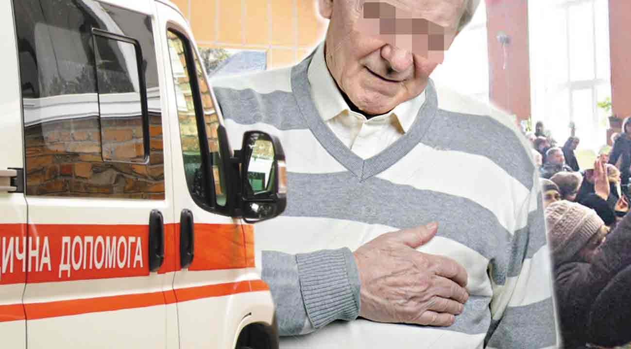 Чому під час переходу в ПЦУ помер 60-річний чоловік