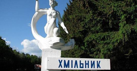 Облили фарбою бігборди Ю. Тимошенко та «Опоблоку»