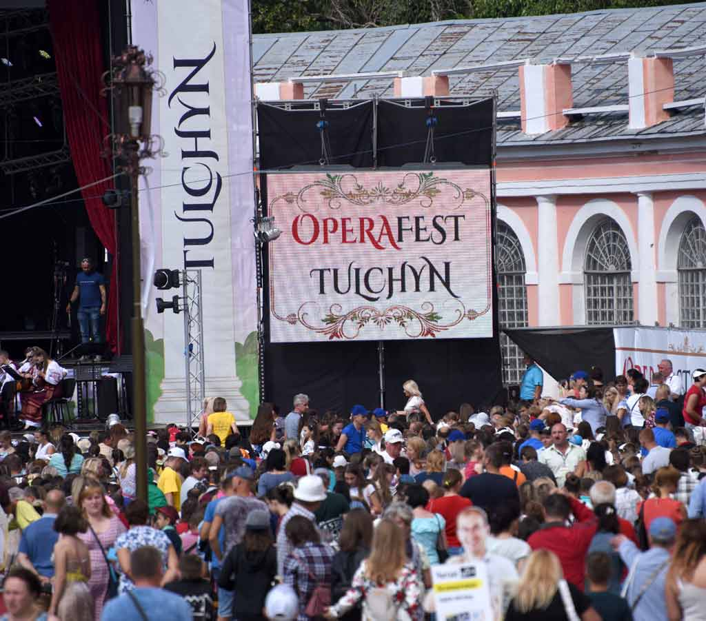 Цьогорічний OperaFest Tulchyn на Вінниччині триватиме 4-9 червня