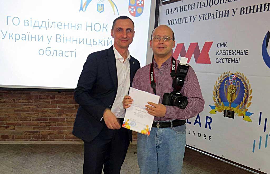 Фотокореспондент «33-го» – переможець конкурсу. Олексій Бойко — один із кращих спортивних журналістів Вінниці