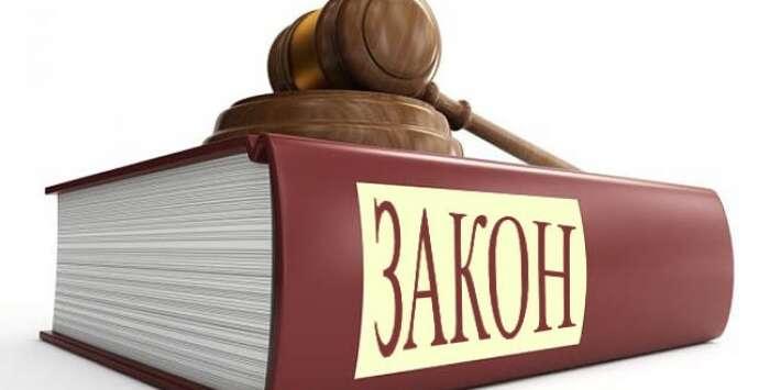 Вінницькі прокурори допомогли повернути майно на 2,3 млн гривень