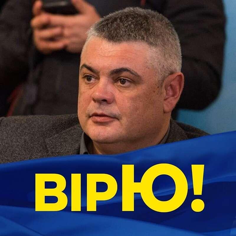 5 березня «Батьківщина» пікетуватиме сесію облради у Вінниці. Вимоги «тимошенківців» - чесні вибори та імпічмент Порошенка