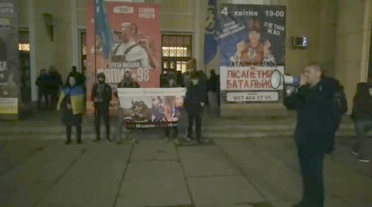 Концерт «Врємя і стєкло» пікетували у Вінниці! Але Будинок офіцерів не скасував виступ «гастролерів» по Росії… (відео)