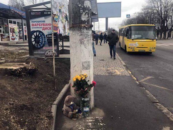 За 2 дні дерева вбили школярку та молоду маму Валентину. Наслідки буревію чи безгосподарності комунальників?