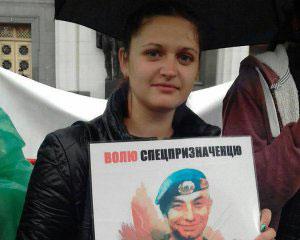 Активісти вимагали звільнити із полону спецпризначенця та моряка з Вінниччини