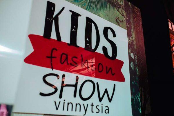 Вінницький дитячий показ мод Kids Fashion Show вийшов на всеукраїнський рівень