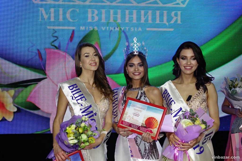 Студентка ДонНУ отримала корону «Міс Вінниця-2019»
