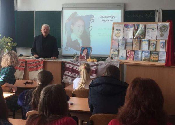 У Хмільнику присвятили захід юній письменниці Олександрі Бурбело