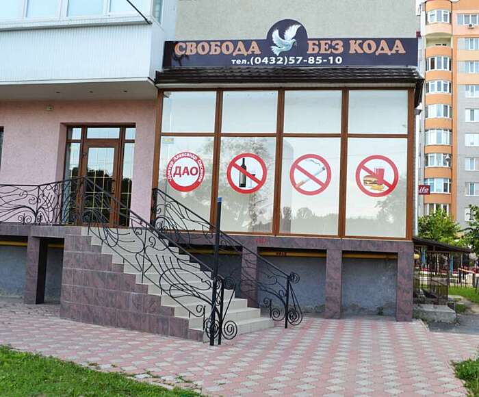 До Вінниці їдуть з Києва та дальнього зарубіжжя