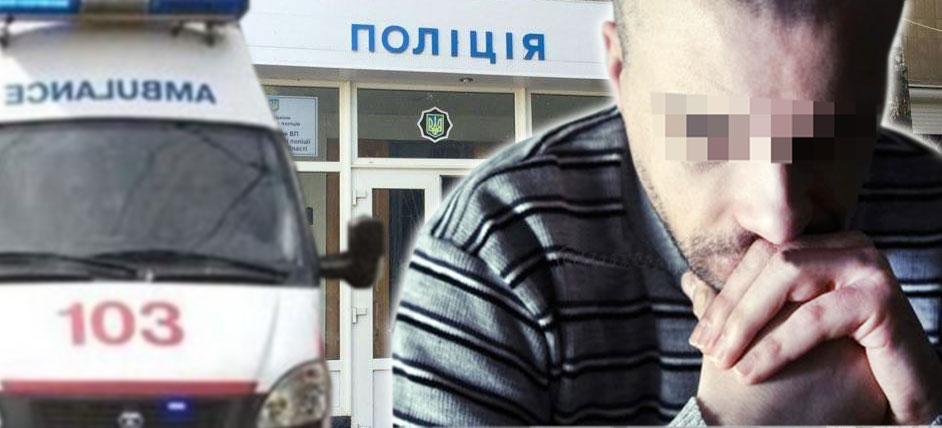 Підслідний перерізав горло у Вінницькому райвідділі