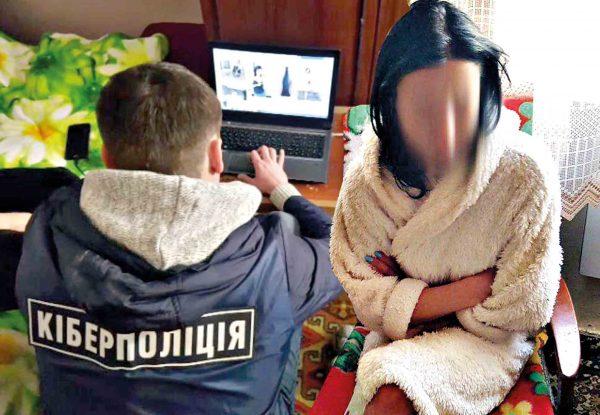 За порно із сином мама з Козятина замість 10 років тюрми отримала 5