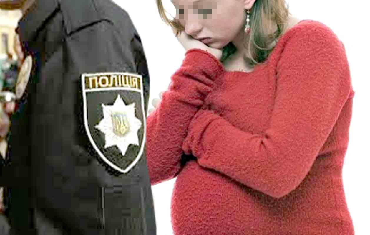 Мене зґвалтував правоохоронець, а допомагати майбутній дитині не хоче (лист)