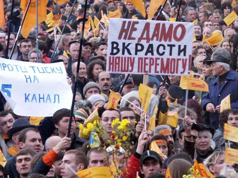 Очима «33-го» 5-10-15-25 років тому. Згадаймо як це було. Тільки фотофакти… Помаранчева Революція. Київ, 2004 р.