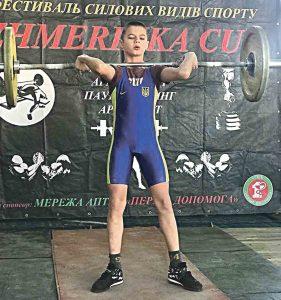 12-річний Оскар зі Жмеринки встановив рекорд області з важкої атлетики