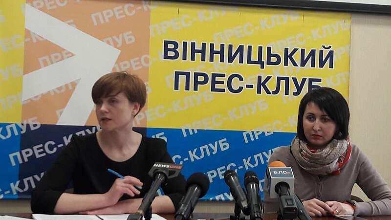 """Про """"Феномен Зеленського"""", Рейтинг 1+1, """"Сітку"""" і """"геній"""" Порошенка, суд від Тимошенко - дискусія в прес-клубі Вінниці (відео)"""