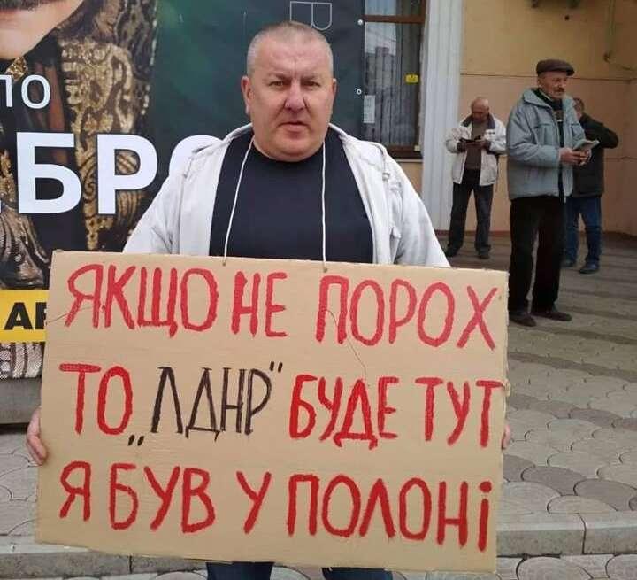 """Одиночний пікет. Колишній полонений ДНР виступив проти """"руського міра"""""""