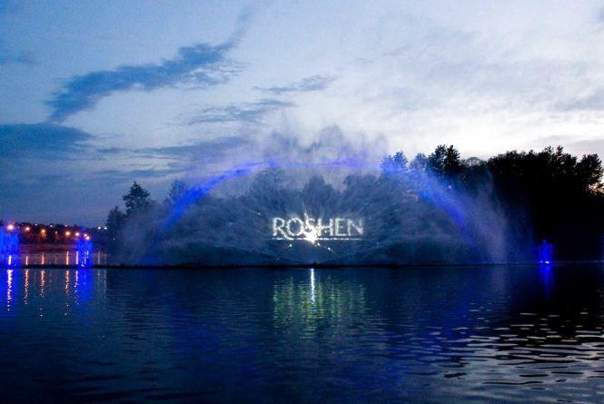 """В """"суботу тиші"""" 20 квітня відкриють новий сезон фонтану """"Рошен"""" у Вінниці"""