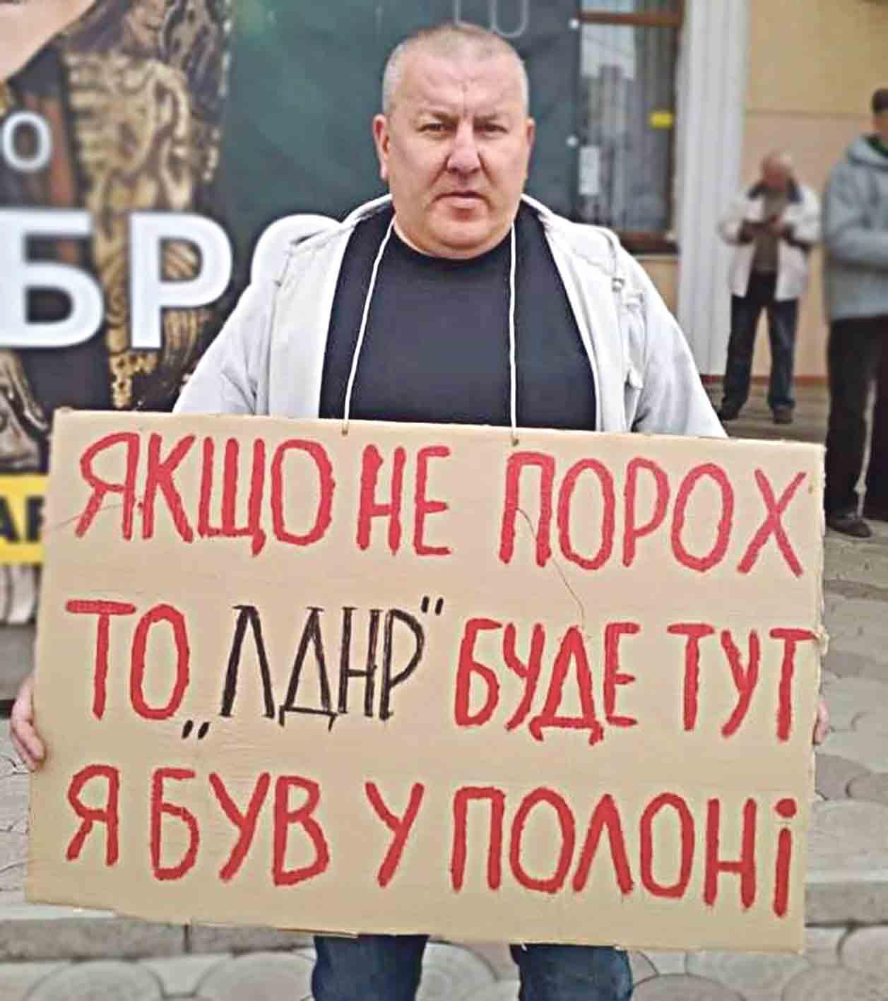 Колишній полонений «ДНР» виступив проти «руського міра» на виборах