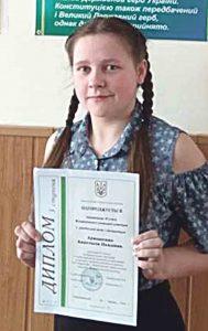 Учениця сільської школи здобула «бронзу» на олімпіаді