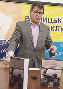 Війна Путіна проти України