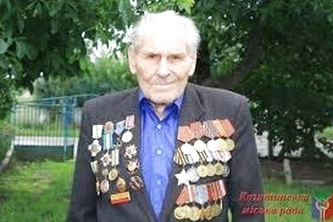 Помер 93-річний визволитель Вінниці