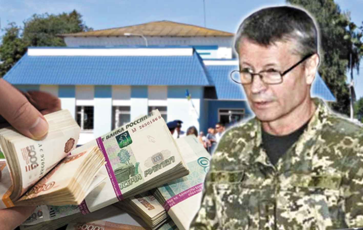 У шпигунстві на Росію підозрюють одного з керівників Вінницького штабу Повітряних сил ЗСУ