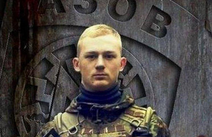 """На честь загиблого добровольця із """"Азов"""" та інших воїнів висадять дуби"""