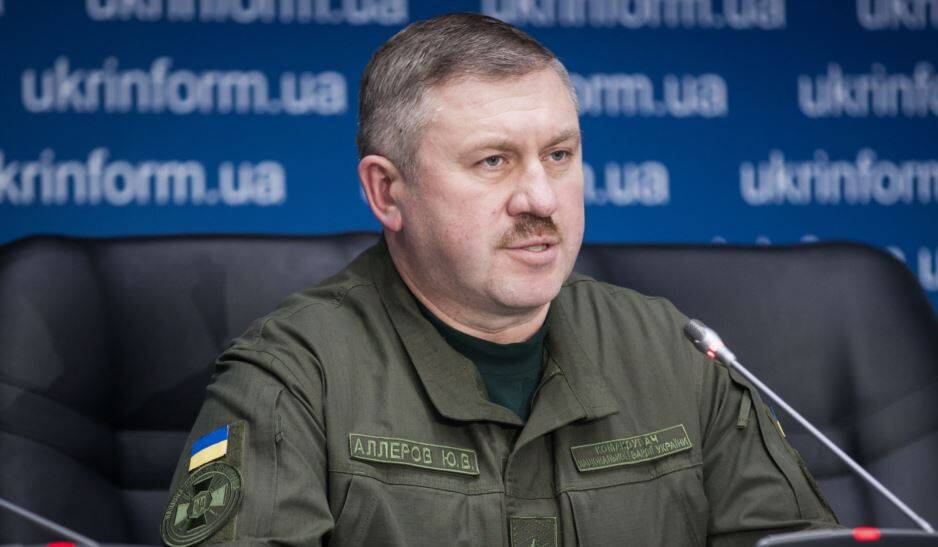 Затримали генерал-полковника Юрія Аллерова