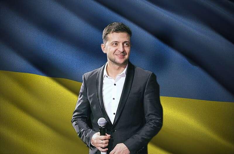 20-го травня Зеленський стане повноправним Президентом України