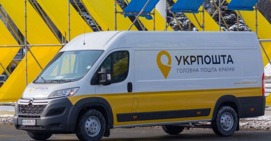 Укрпошта провела перший відбір на постачання пального за рамковою угодою