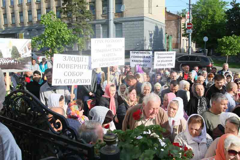 Тисячної акції МП під собором ПЦУ і анафеми Симеону у Вінниці не вийшло...