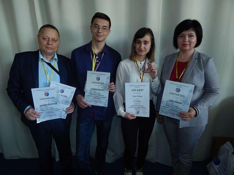 Студенти із Козятина тріумфували на міжнародному конкурсі