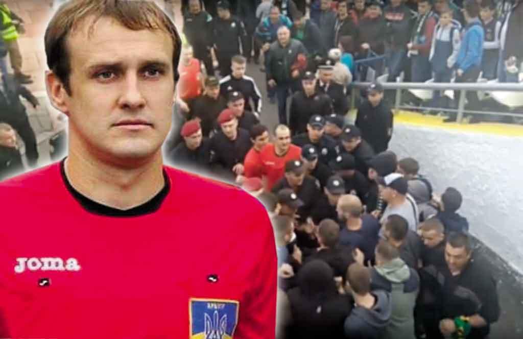 Побили суддю на вінницькому стадіоні. Це вже стало сенсацією серед футбольних вболівальників України та світу. Чому?