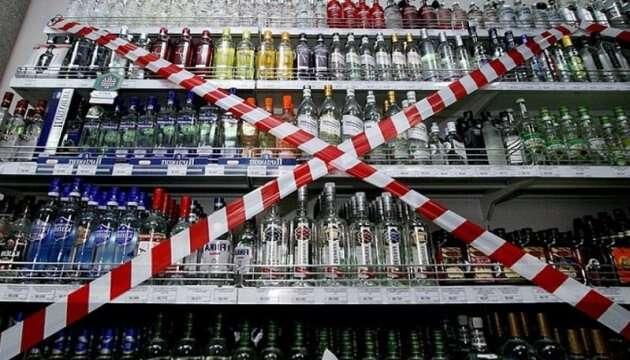 У Вінниці заборонять продаж алкоголю із 23-ї до 7-ї години ранку?