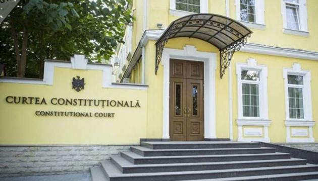 Конституційний суд Молдови пішов у відставку у повному складі